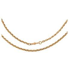 "Antique 9ct Gold Fancy Link Guard Chain, 29"" (18.5g)"