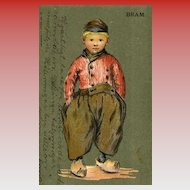 """Boy in Clogs""  (1904)"