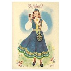 """""""Vestfold""""  (1950')"""