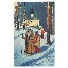 """Orthodox  Father Christmas"""