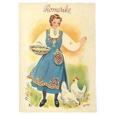 """Romerike""  (1950')"