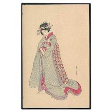 """Japanese Woman""  (1930')"