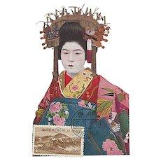 """""""Geisha""""  (1913)"""