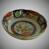 Lovely Oriental Small Porcelain Decorative Bowl