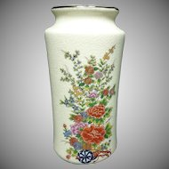 Beautiful Asian Oriental Ornamental Vase