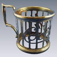 Coca Cola 19th Century Glass Holder
