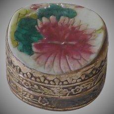 Miniature Asian Silver Tone Ornate Box