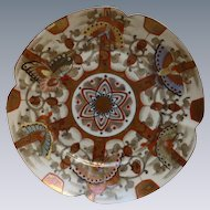 Asian Porcelain Hand Painted Plate  Dish Circa 1890's