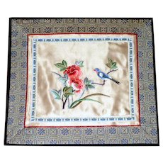 Beautiful Chinese Asian Silk Embroidered Fabric Panel