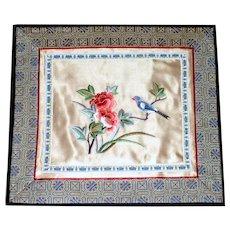 Beautiful Chinese Asian Silk Embroidered Fabric Panel
