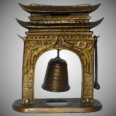 Solid Brass Pagoda Gong Bell Chinese Asian
