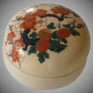 Small Satsuma Japanese Ceramic Jar with Lid