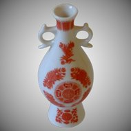 Small Miniature Japan 1980 Urn Vase