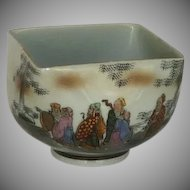 Beautiful Hand Painted Asian Small Square Bowl