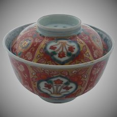Beautiful Chinese Rice Bowl and Top