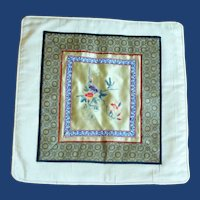 Beautiful Chinese Silk Embroidered Fabric Panel on Throw Pillow