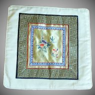 Beautiful Chinese Silk Embroidered Fabric Panel Pillow Case