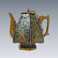 Miniature Cobalt Blue Cloisonné Teapot / Coffeepot with Top