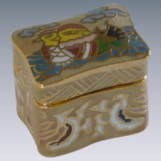 Tan Cloisonne Miniature Keepsake Rectangular Box