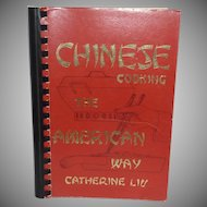 Chinese Cooking the American Way Cookbook Liu 1978