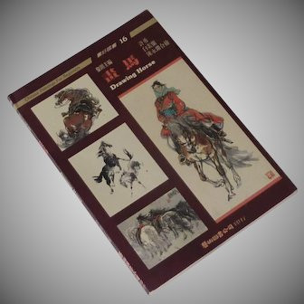 Drawing Horse Chinese Paintings for Beginners Book