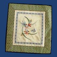 Beautiful Asian Chinese Silk Embroidered Fabric Panel