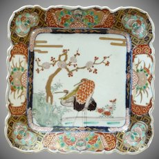 Imari Older Asian Oriental Porcelain Plate