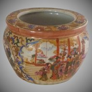 Small Hand Painted Asian Fishbowl Miniature Satsuma Vase Planter