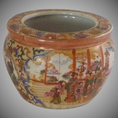 Small Hand Painted Asian Fishbowl Miniature Satsuma Vase Planter