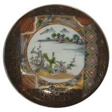 Asian Shallow Small Decorative Bowl