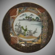 Asian Shallow Small Decorative Bowl