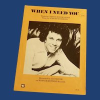 When I Need You Recorded by Leo Sayer