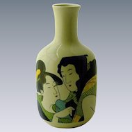 Small Asian Sake Jug Vase