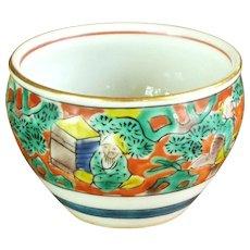 Vintage Whistling Sake Decanter with 3 Geisha Lithophane Cups - Hand