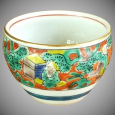 Green Blue and Red Japan Sake Cup Hand Painted
