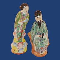Ceramic Figurine of Asian Man and Woman 1940's