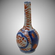 Unusual  Small Sake Cup Bottle Vase