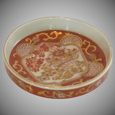 Hand Painted Asian Coaster Dish
