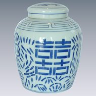 Blue and White  Happiness Ginger Jar
