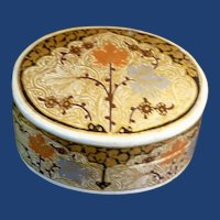 Asian Gold and Crème Paper Mache Box