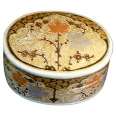 Asian Gold and Crème Paper Mache Box