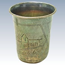 A.B Rare collectible Russian Imperial 84 silver vodka Kiddish cup pre 1900