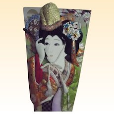Large Japanese Hagoita Geisha Paddle...Hand Pained Silk..Silk Brocade Collage..45 Years Old