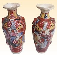 "Antique Japanese Satsuma Meiji 19th Century Earthenware..Pair of 8"" Vases"