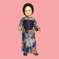 "All Original 17"" Simon and Halbig 1199 Asian Character German Bisque Child"