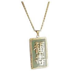 Vintage Jade Pendant