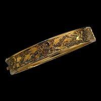 Mid Century Carl Art Victorian Revival Bracelet