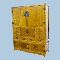 Asian Elm Pine Cabinet Armoire Chest Wardrobe Buffet Chinese Antique Vintage