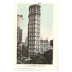 Postcard of St. Paul Building New York City - Undivided Back