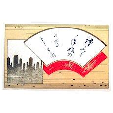 Japan Art Postcard with Fans